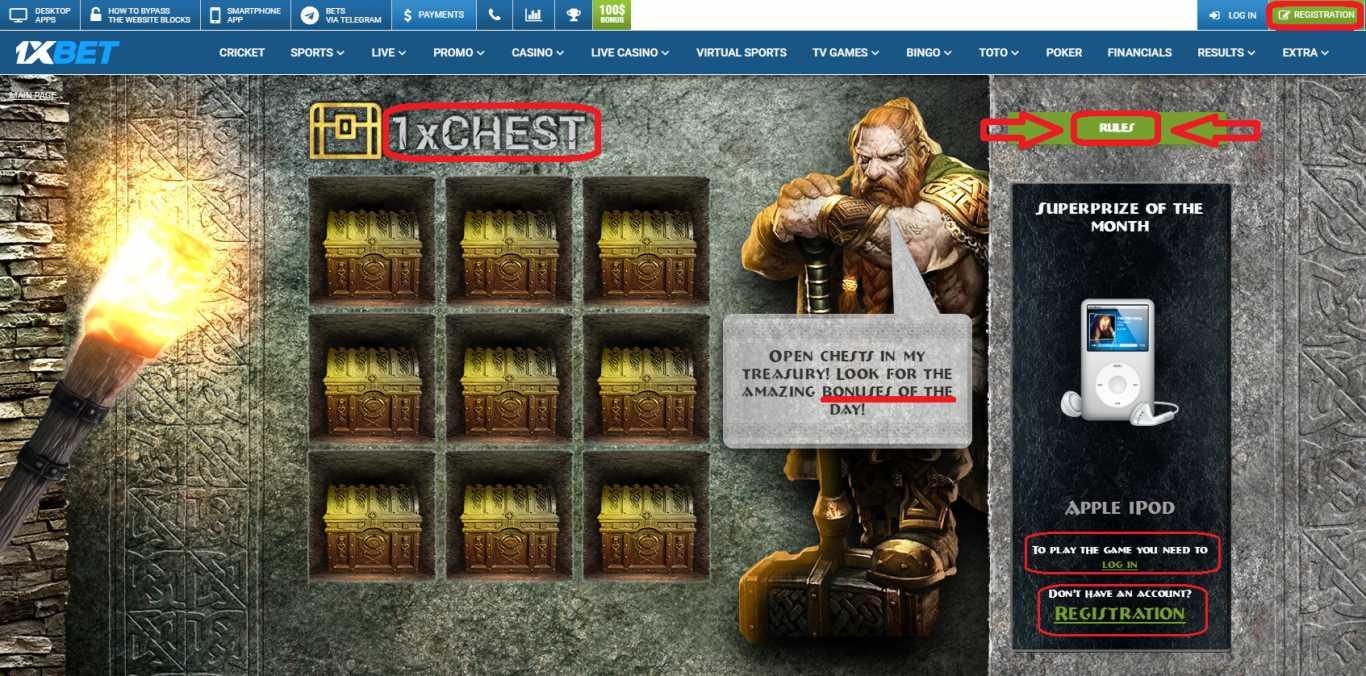 1xbet Free bet Bonus